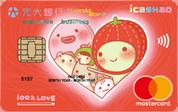 元大銀行 鑽金 icash 聯名卡