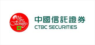 中國信託證券