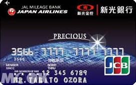 新光銀行日本航空聯名卡