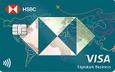 滙豐銀行 旅人御璽卡