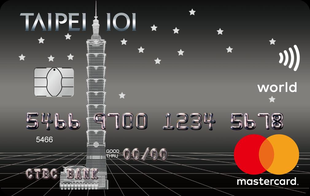 中國信託 TAIPEI 101 夜光聯名卡