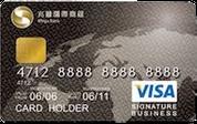 兆豐利多御璽商旅卡