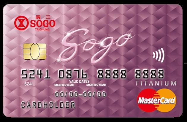 星展銀行 eco 永續卡