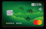 星展銀行 eco卡