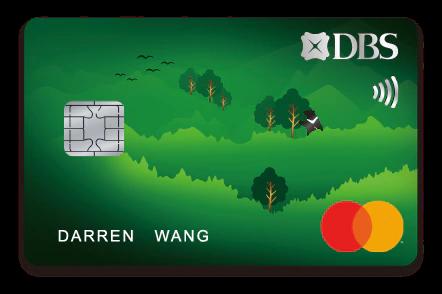 星展銀行 eco永續卡