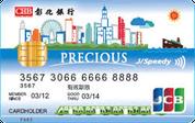 彰化銀行 VISA一卡通御璽卡