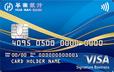 華南銀行 享利樂活Combo卡