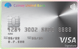 國泰世華 現金回饋御璽卡