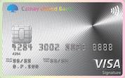 國泰世華現金回饋御璽卡