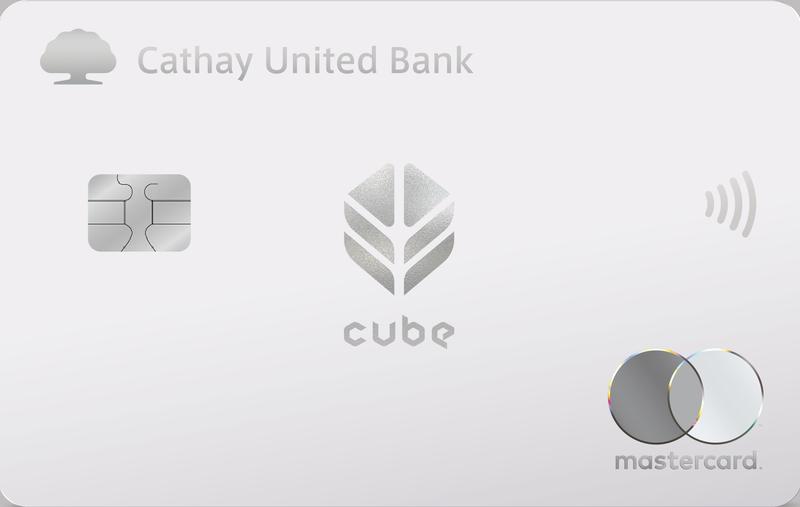 滙豐銀行 匯鑽卡