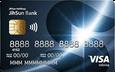 日盛銀行 無限卡