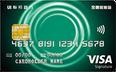 聯邦銀行 全國加油聯名卡