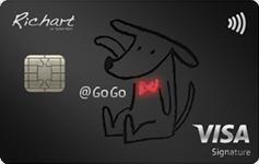 Taishin-gogo-card