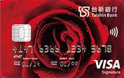 台新銀行玫瑰卡