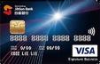 日盛銀行 商務御璽卡