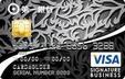 第一銀行 鈦金商旅卡