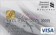 渣打銀行 昇利卡(現金回饋)