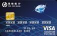 華南銀行 旅鑽商務御璽卡