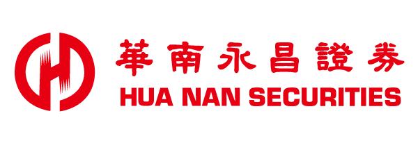 華南永昌證券