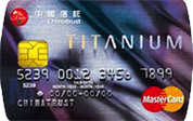 中國信託 現金回饋鈦金卡