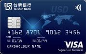 台新銀行 雙幣信用卡