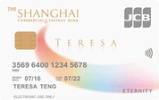 上海商銀 TeresaCard