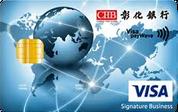彰化銀行 商旅御璽卡