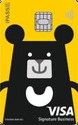 元大銀行 分享黑啤卡