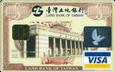 土地銀行 國際信用卡