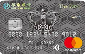 /華南銀行THEONE尊榮無限卡