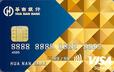 華南銀行 超級現金回饋卡