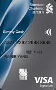 渣打銀行 現金回饋御璽卡權益變更