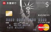 永豐銀行 雙幣卡