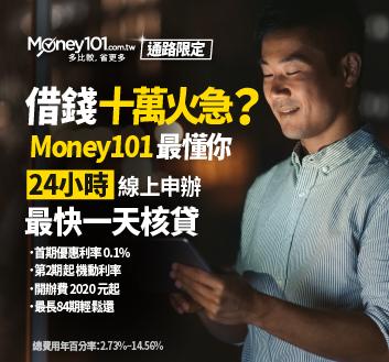 滙豐銀行 閃光0.1%專案