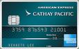 美國運通 國泰航空信用卡
