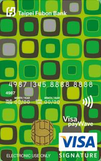 富邦銀行 數位生活卡
