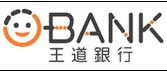王道銀行 O-Bank 帳戶