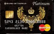 臺灣銀行 金采白金卡