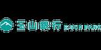 玉山銀行 『e指可貸』信用貸款