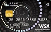 陽信銀行 曜晶卡