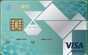 元大銀行 分享卡