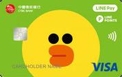 中國信託 LINE PAY 卡