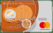 遠東商銀 New Century MC卡
