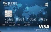 台新銀行 商務卡
