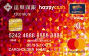 快樂信用卡