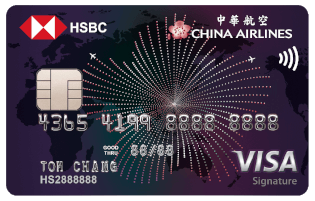 HSBC-CashBack-Card