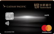 國泰航空世界卡