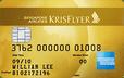美國運通 新加坡航空天宇信用卡