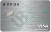 聯邦銀行 賴點一卡通御璽卡