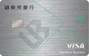 台新銀行 玫瑰Giving卡